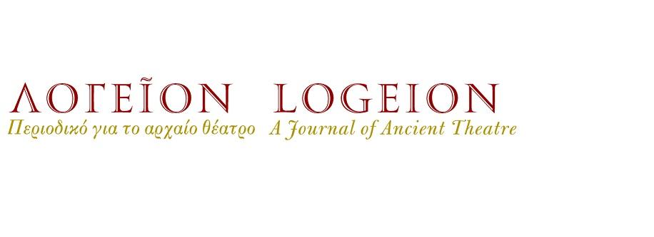 LOGEION – A Journal of Ancient TheatreΛΟΓΕΙΟΝ – Περιοδικό για το αρχαίο θέατρο