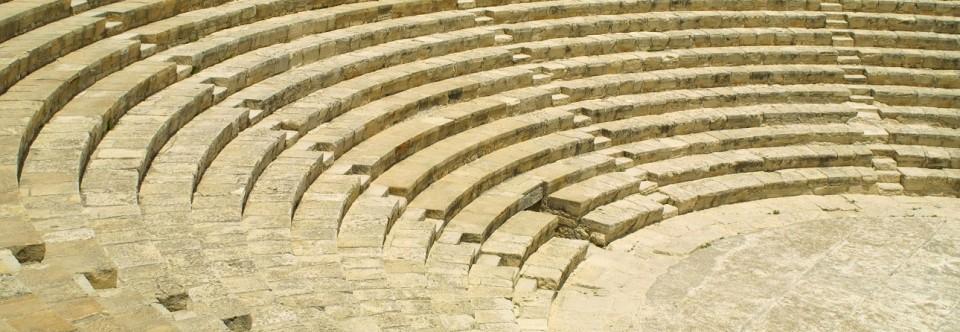 ΠΜΣ «Το Αρχαίο Ελληνικό Θέατρο και η πρόσληψή του»